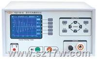 YG211B-10/30脈沖式線圈測試儀 YG211B-10  YG211B-30  參數 價格  說明書