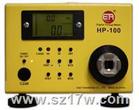 上海永準扭力測試儀HP-10 HP-10   參數   價格   說明書