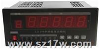 ZJ1208  多路溫度巡檢儀 ZJ1208    參數   價格   說明書