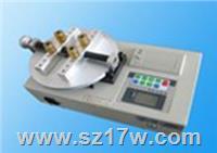 HN-B瓶蓋扭力測試儀 HN-1B  HN-2B HN-5B  HN-10B  HN-20B 說明書 參數 上海價格