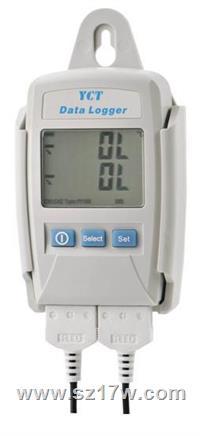 溫度記錄器 R2-912
