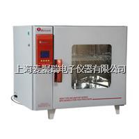 电热恒温培养箱 BPX系列(BPX-52、BPX-82、BPX-162、BPX-272)