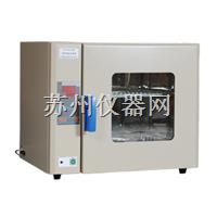 電熱恒溫培養箱 HPX系列/HPX-9052MBE、HPX-9082MBE、HPX-9162MBE、HPX-9272