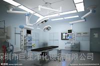 医院洁净手术室墙板--组合式电解钢板手术室挂板组装电解板手术室 1.2mm-1.5mm