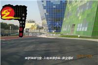 彩色透水路麵  天然石路麵 YR-090