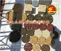 膠筑透水石工程、天然彩石粘結劑 WDO076