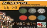 陶瓷顆粒工程施工,陶粒膠粘劑