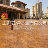 上海彩色地坪生產廠家 CR-90