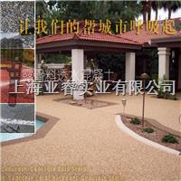 上海透水混凝土清洗劑