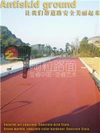 彩色瀝青路面,陶瓷顆粒防滑路面