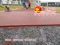 透水路面翻新用雙丙聚氨酯密封劑,透水混凝土路面著色劑