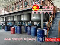 雙丙聚氨酯密封劑價格,彩色透水混凝土著色劑配套供應