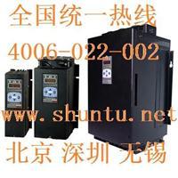 電源晶閘管整流器DPU13A-050R韓國Konics電源可控硅整流器單元Power Thyristor進口功率閘流管整流器 DPU13A-050R
