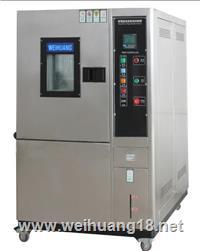經濟型溫濕度試驗箱