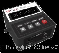 IT-E255M快充测试盒 IT-E255M快充测试盒