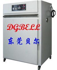老化試驗箱 BE-101-960