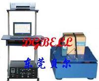 電腦控製水平電磁振動台 BF-LD-PHF