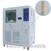 LED防尘试验箱 BE-XR-800T