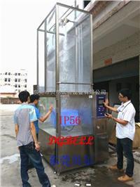 強衝水試驗裝置/IPX5、IPX6防水測試裝置 BE-LY-IPX56