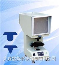 衝擊試驗投影儀 ST-50A