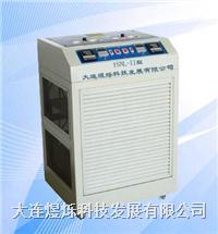 青柠app官方309測定儀 DLYS-131B