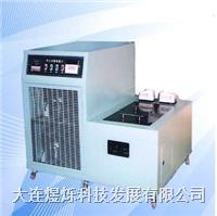 DWY-80T铁素体落锤冲击试验低温槽
