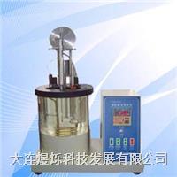 苯结晶点测定仪 试验器 DLYS-201