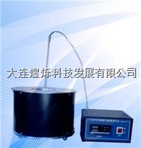 電爐殘炭測定儀DLYS-166  DLYS-166