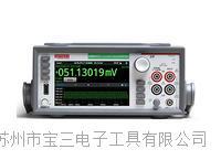DMM7510 7位半觸摸屏數字萬用表 (DMM7510)蘇州市三寶電子工具供應  (DMM7510)