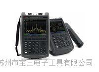 FieldFox 手持式射頻和微波分析儀 蘇州市寶三電子工具供應 (N99XXA)