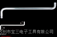 WISE若穗田扳手RP-60苏州杉本特价出售有现货