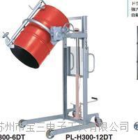 堆高机PL-H300-12DT杉本苏州供应日本OPK