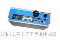 LD-3H/L激光粉尘仪