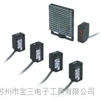 杉本优势供应日本HOKUYO北阳传感器PEY-155C