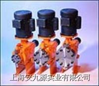 液壓隔膜式計量泵 ProMus