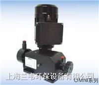 OMNI系列機械隔膜計量泵 OMNI系列