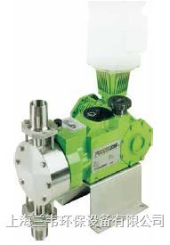 PULSAR系列液壓平衡隔膜計量泵