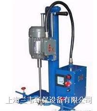 防爆型液體攪拌機 BW型