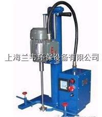 防爆型液體攪拌機BW型  BW型