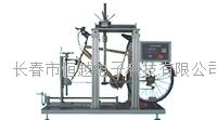 自行車驅動系統靜負荷試驗機