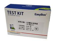COD测试盒(0-250mg/L) 090800