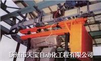 電動自行小車輸送系統 DZ型系列