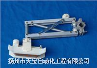滑線集電器 HXPnR-H.HXPnR-M.C