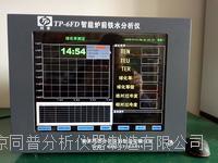 铸造炉前碳硅分析仪