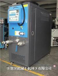 SMC大型模具溫度控制機,大型玻璃鋼模具控溫 KSWM系列