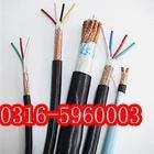 防爆屏蔽电缆厂家,IAKVVRP防爆电缆生产,防爆DCS电缆生产,