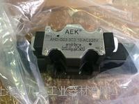 AHD油压电磁阀AHD-G03-2B10BL-10