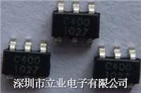 1.65V~18V高效率升壓350MA多顆LED恒流驅動ZXSC400 ZXSC400