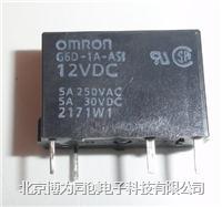 G6D-1A-ASI 12VDC,G6D-1A-ASI 24VDC,G6D-1A-ASI 5VDC 欧姆龙功率继电器