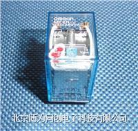 歐姆龍中間繼電器MY2N-J AC220V MY2N-J AC220V
